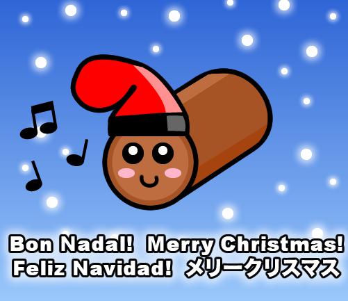 Bon Nadal! - fr3nd.net